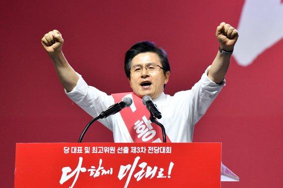 황교안 前총리 한국당 대표 선출..