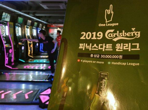 골든블루, '2019 칼스버그 피닉스다트 원리그' 성료