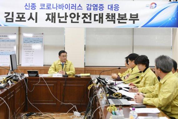 [신종코로나] 김포시 중국인근로자 특별관리