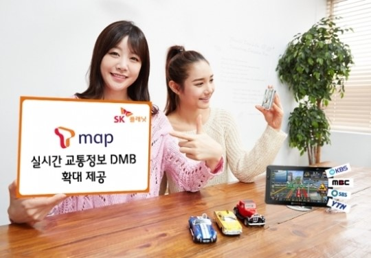 SK플래닛 'T맵', 실시간 교통정보 DMB 확대 제공