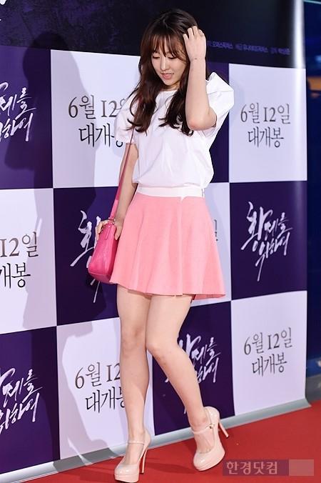 [포토] 박보영, '핑크 스커트로 상큼하게~'