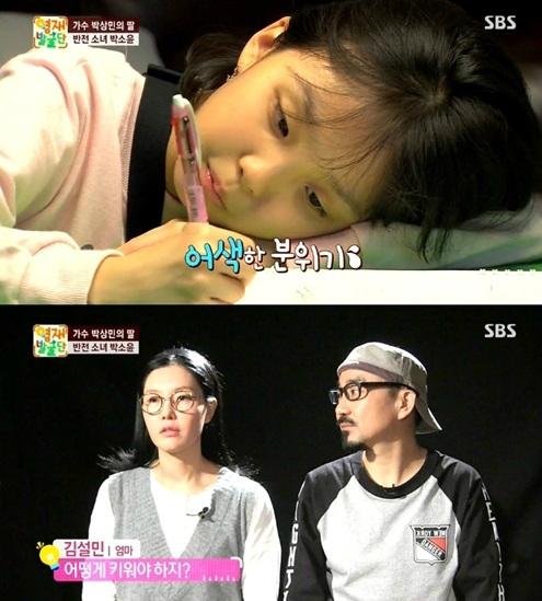 '영재발굴단' 박상민 딸, 상위 1% 천재…걱정되는 이유가?