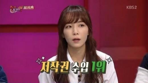 """김이나 저작권료 얼마길래…""""충분히 잘 벌어"""""""