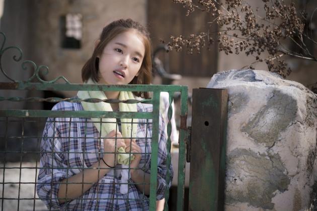 '태양의 후예' 박환희, 우르크 비둘기들 훔쳐보다 딱 걸렸네