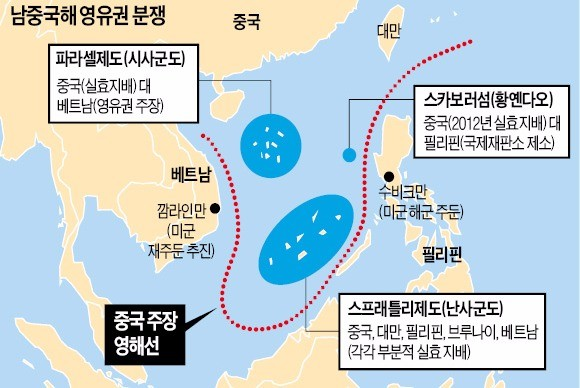 미국, 남중국해서 필리핀 해군과 합동훈련…중국은 어선 단속 완화