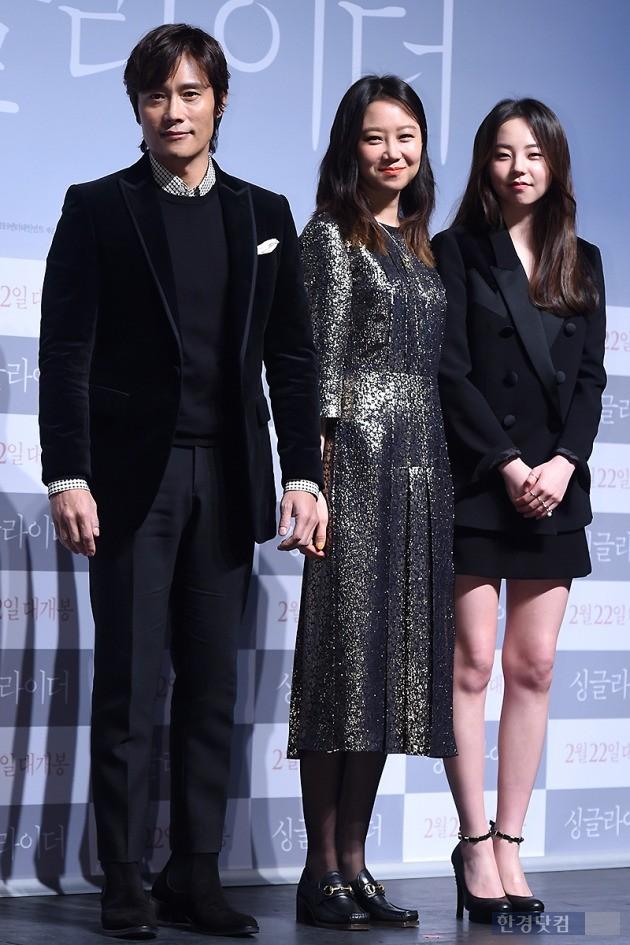 [HEI영상] '싱글라이더' 이병헌-공효진, 호주에서 생긴 일 '현웃주의'