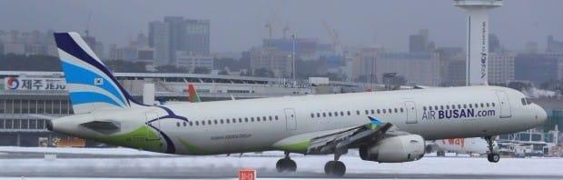 【韓国】「釜山・金海空港で在日韓国人の乗客が乗務員に暴行」・・・機内暴力の歴史[03/16] YouTube動画>4本 ->画像>8枚