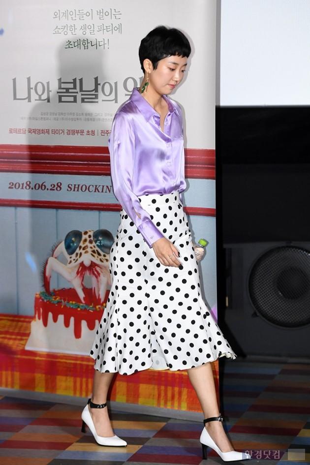 [포토] 이주영, '땡땡이 치마 입고'
