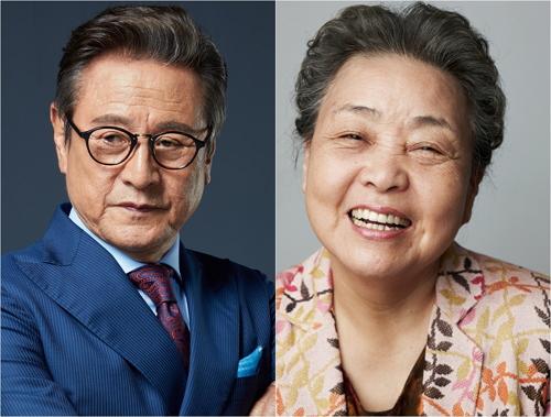박근형, 강부자, '신과의 약속' 캐스팅 확정