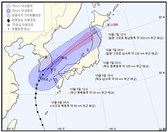 태풍 콩레이, 제주도 해상 통과..현재 위치·예상 경로는?