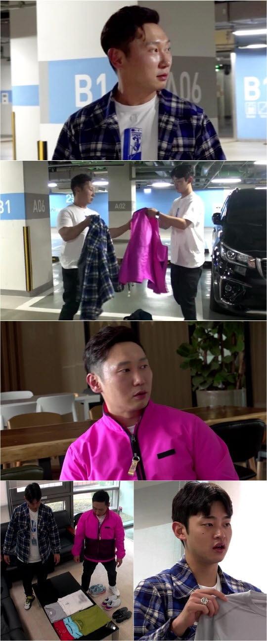 ''전참시' 이승윤, 훈남 매니저와 깜짝 의상 체인지…같은 옷 다른(?) 느낌