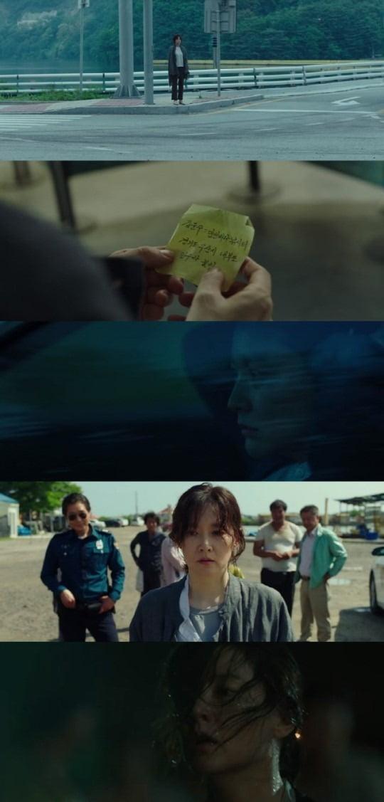 이영애 '나를 찾아줘'로 14년만 스크린 컴백…진실 둘러싼 예측불가 스토리