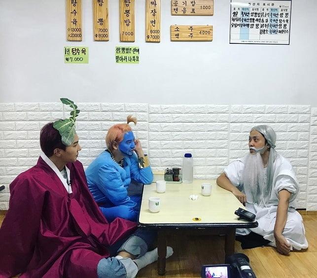 '신서유기7' 힌트 '송은이표 강조', 알고보니 센스 쩌는 뜻!