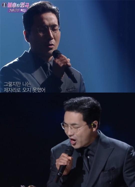 '불후의 명곡' 하도권, 우승 예능출연만 하면 검색어1위 등극
