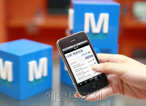 현대카드,  M포인트몰 아이폰 어플출시