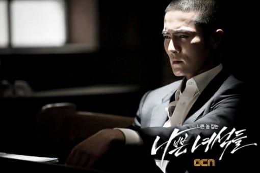 '나쁜 녀석들' 조동혁, 강렬한 연기 변신 '호평 세례'