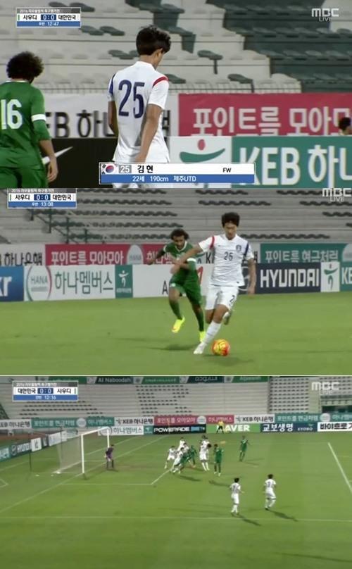 올림픽 축구 '한국 사우디' 0:0 무승부 무딘경기 '실험적 선발명단'