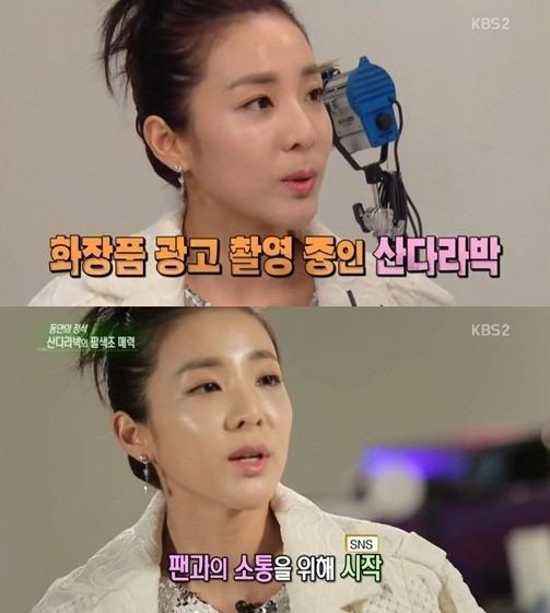 """'연예가 중계' 산다라박 """"YG 홍보 부장에서 이사로 승진했다"""""""