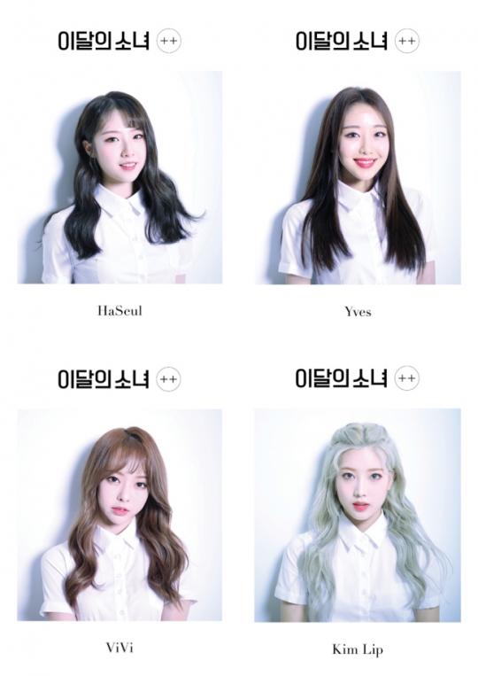 '2018 기대주' 이달의 소녀 12명, 개인 티저 공개 완료