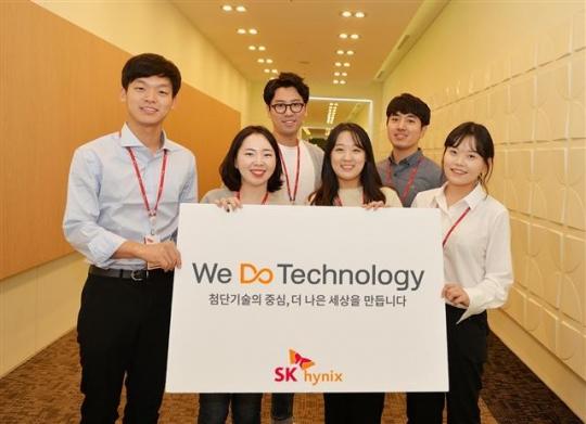 SK하이닉스 'We Do Technology'…기술로 딥체인지