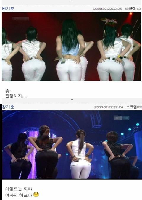 왕기춘, 문지은 '엉덩이 예찬'...'귀엽다' VS '불편' 의견 분분