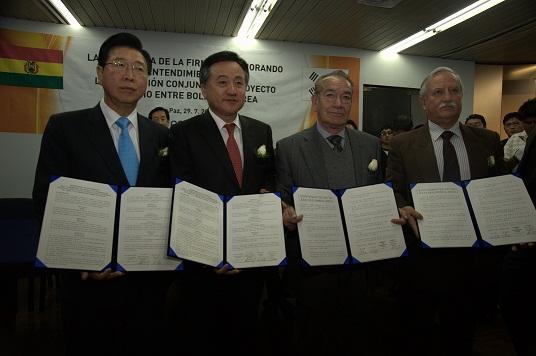 韓-볼리비아, 리튬배터리 합작사업 추진