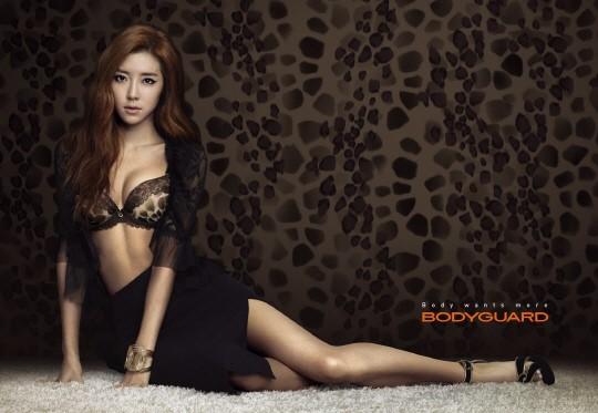 박한별-정석원, 섹시 언더웨어 화보