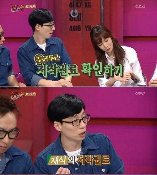 """김이나 """"작사가 저작권료 1위.. 박진영 20억보다는 적어"""""""