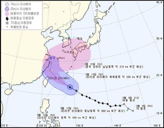 태풍 `탈림` 방향 틀어.. 내일 제주 영향권