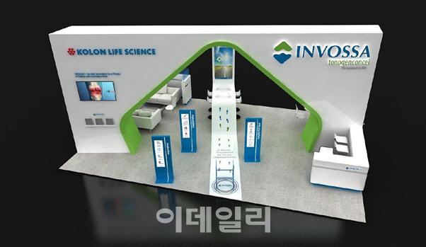 코오롱생명과학, 바이오USA에 '인보사' 단독 부스