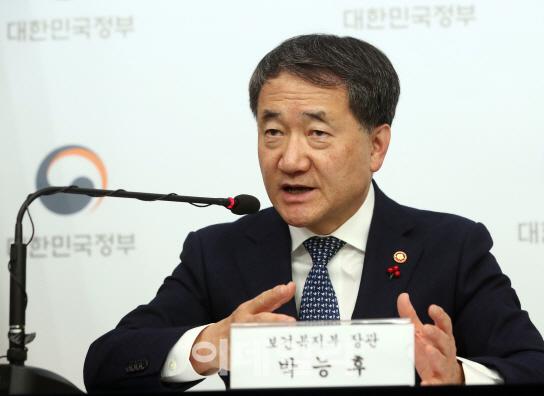 """[일문일답]박능후 장관 """"국민연금 개편 결정은 국회가 할 일"""""""