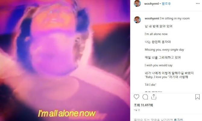 '사망' 우혜미