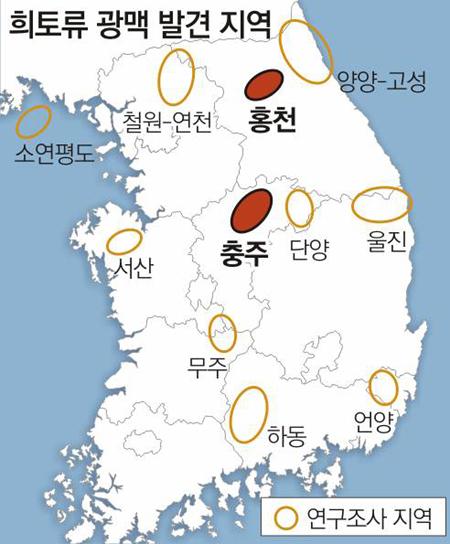 [단독]중국만 바라보던 '희토류' 충주-홍천서 30년치 발견