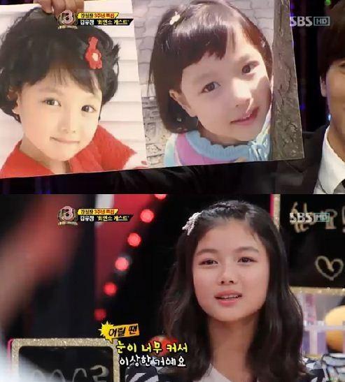 """김유정 9년 전 모습, """"어릴 때 눈 커서 이상했다""""… 응?"""