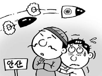 动漫 简笔画 卡通 漫画 手绘 头像 线稿 350_260
