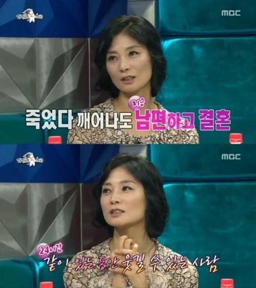 """'라스' 김성령, 강수진 남편 자랑에 """"내 남편은 떨어져 있어 편해"""""""