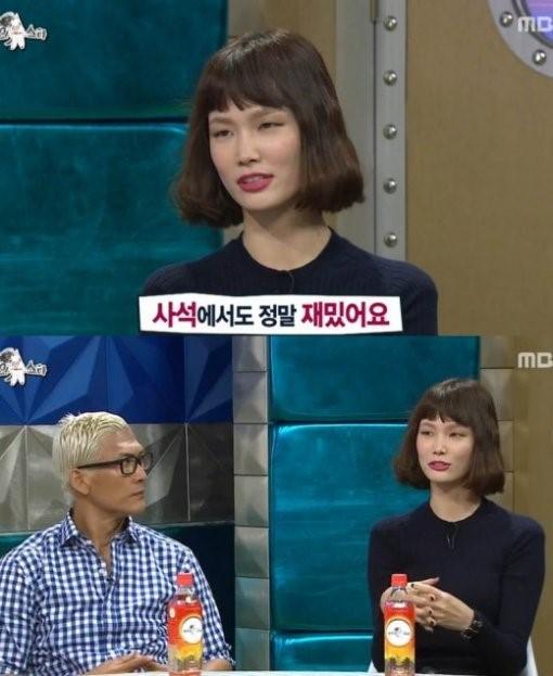 """라디오스타 송경아, 한혜진 성격 폭로 """"의외로 터프한 스타일"""""""