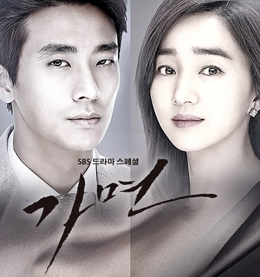 수목드라마 가면, 수애 1인 2역 완벽 연기 '호평'…안방극장 복귀 성공