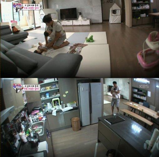 '5남매 아빠 이동국' 전주 숙소, 가격은 얼마?