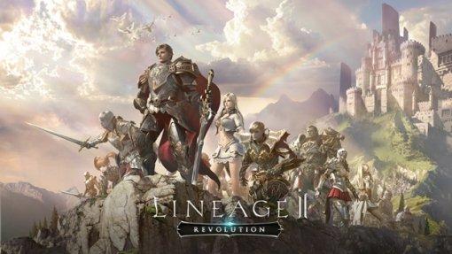 모바일 MMORPG 혁명 꿈꾸는 '리니지2: 레볼루션' 미리보기