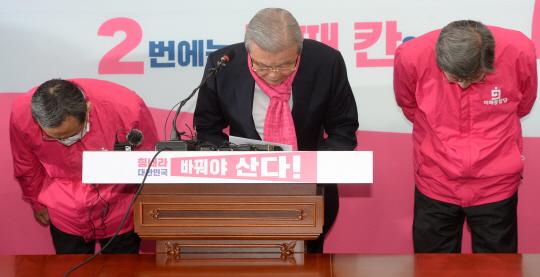 """<4·15 총선 D-6>票 갉아먹는 舌禍에…김종인 """"입에 올려선 안될 말, 정말 죄송"""""""