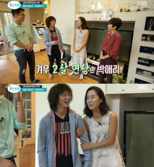 '기분좋은날' 국악인 박애리, 나이어린 남편 팝핀현준 '누나' 호칭에 보인 반응은?