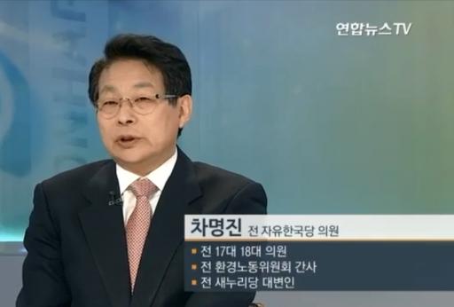 '세월호 유가족 막말' 차명진