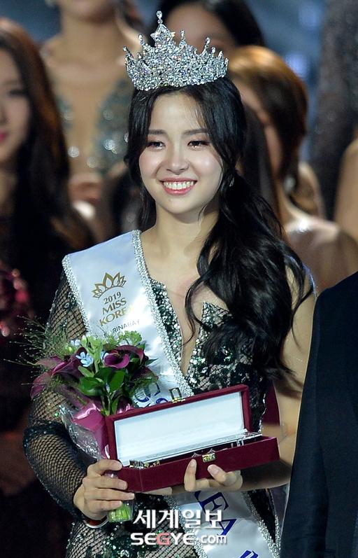 [포토] 2019 미스코리아 진 김세연