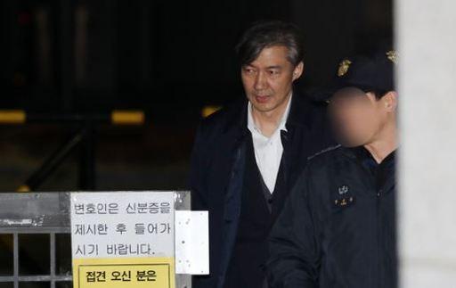조국 구속영장 기각에 실검 1위 한 '권덕진아웃'