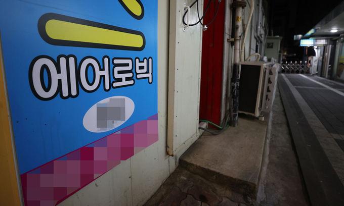 서울 강서구 에어로빅 학원발 확진자 52명... 26일 0시 기준 신규 확진자 500명 넘을 수도