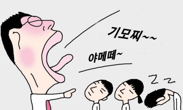 【韓国】韓国政府、アダルトサイトを11日から遮断…「独裁時代か」の声も ★4 YouTube動画>1本 ->画像>17枚