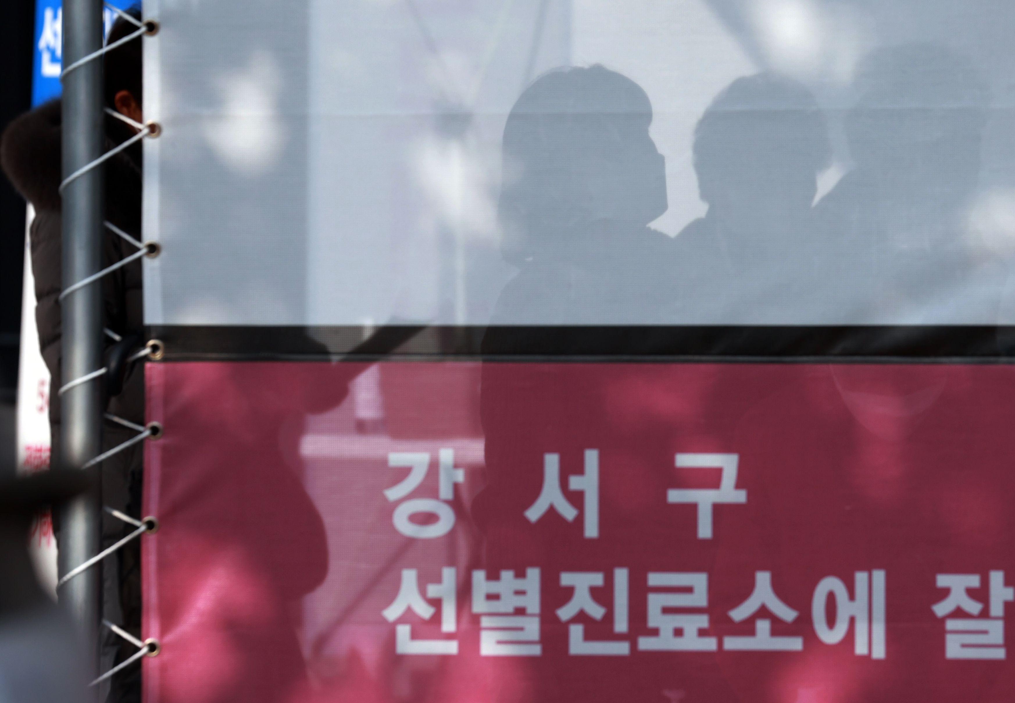 강서구 에어로빅 학원서만 집단감염 52명