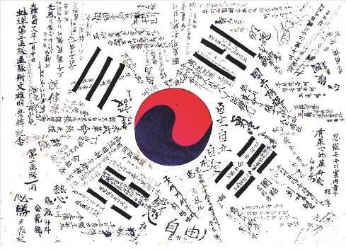 올해 '광복절 기념식' 15년 만에 천안 독립기념관서 개최