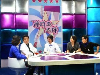 MBC '라디오스타' 동물의 왕국 뺨치네